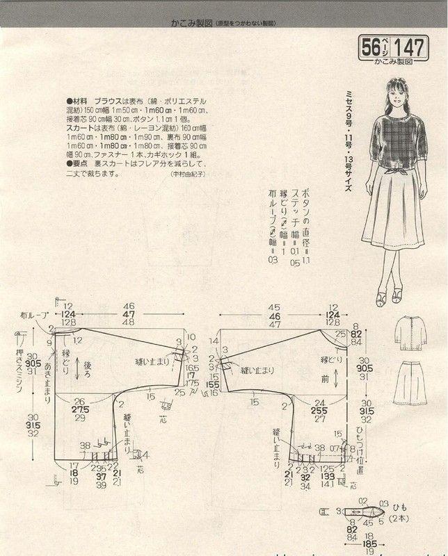 giftjap.info - Интернет-магазин | Japanese book and magazine handicrafts - Lady boutique No.7 2015