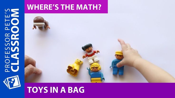 Where's the Math? #7 for Kindergarten: How Many Toys in the Bag?