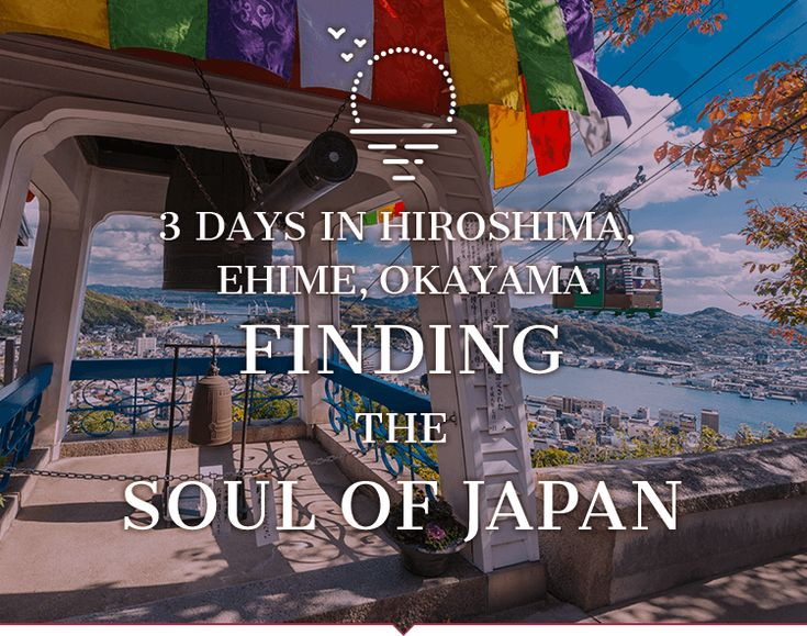 3 DAYS IN HIROSHIMA, EHIME, OKAYAMA Finding the Soul of Japan
