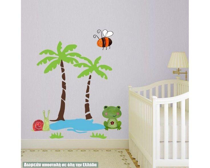 Happy day, αυτοκόλλητο τοίχου με φοίνικες , βατραχακι κι λιμνούλα , δειτε το!