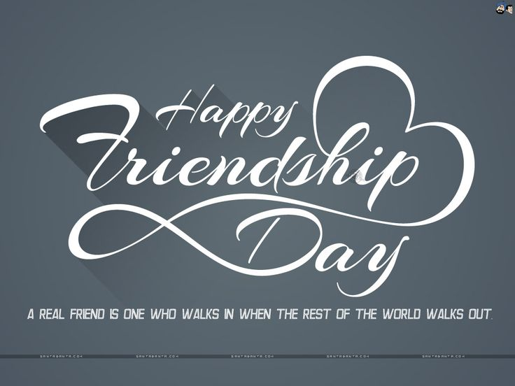 best friendship day quotes sms messages and friendship day