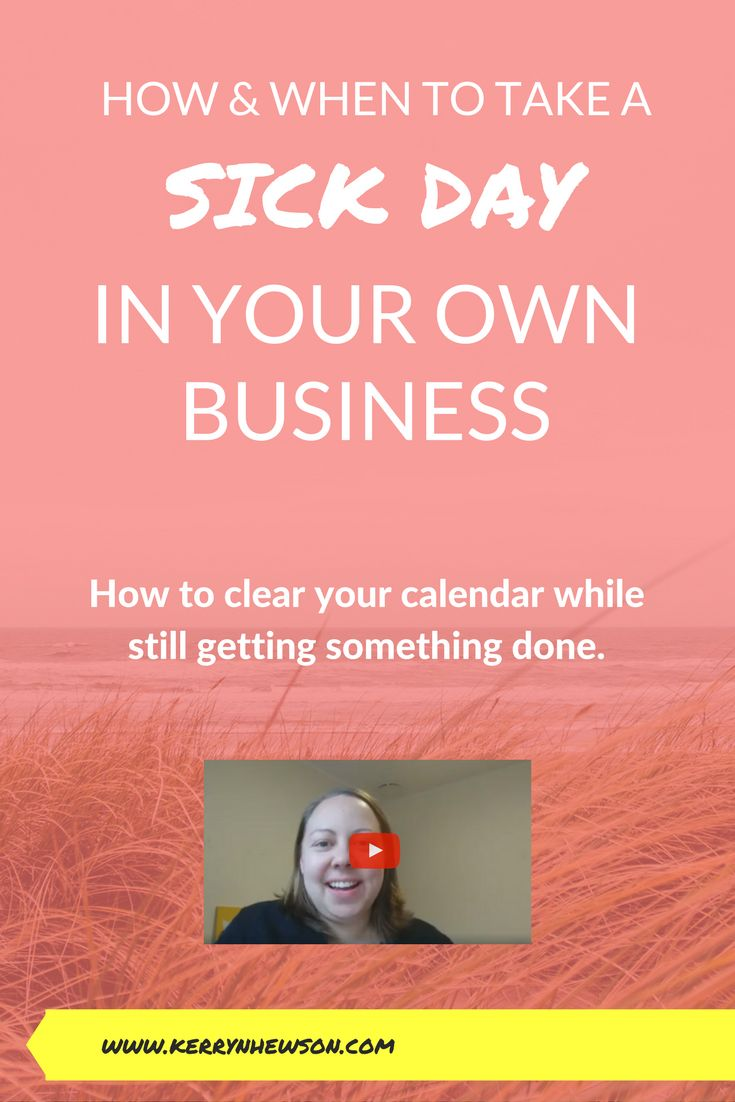 sick day, taking time off, online business, mompreneur, productivity