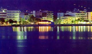 Kalamata - Greece www.farosgold.com Athens
