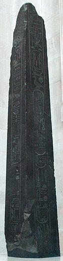 Obelisco de Nectanebo II, expuesto en el Museo Británico.  El Obelisco de Nectanebo II es un monumento erigido hacia el año 350 a. C., en la época de Nectanebo II, Senedyemibra Najthorhabet, el último faraón de la dinastía XXX de Egipto, la última dinastía de reyes egipcios
