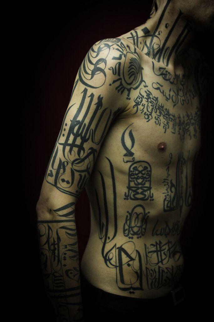 12 best ink images on pinterest ink nice tattoos and lettering tattoo. Black Bedroom Furniture Sets. Home Design Ideas
