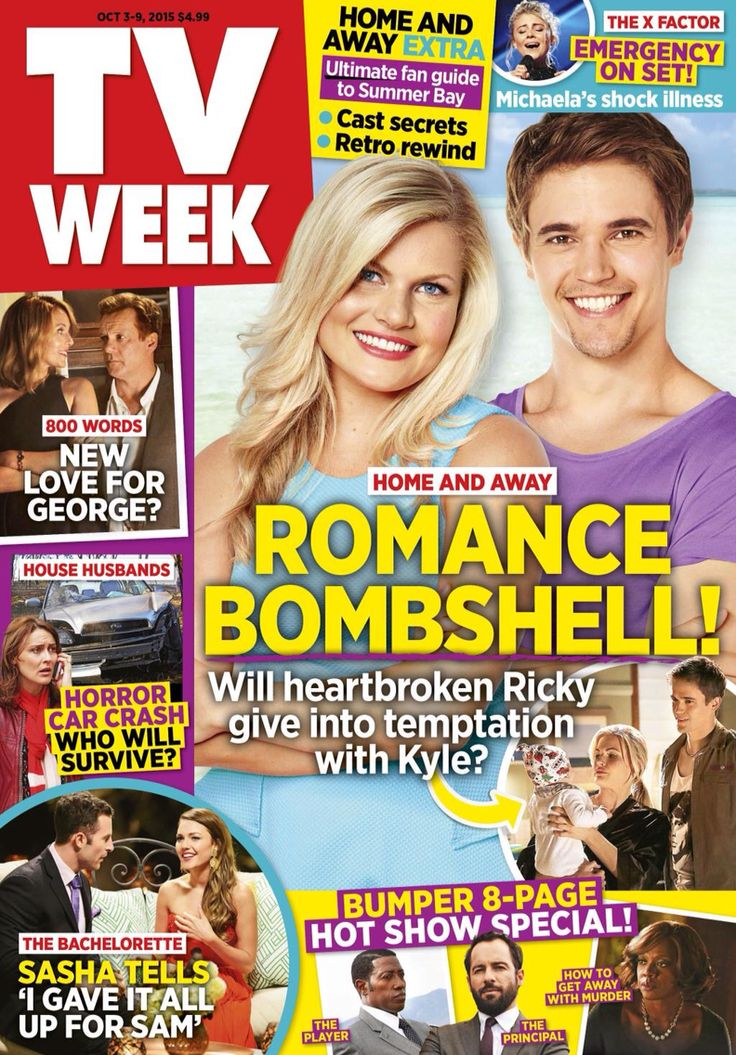 Who is brax from home and away hookup