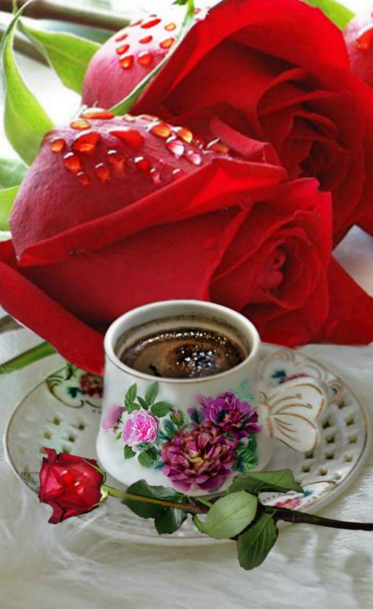 Открытка с добрым утром розы и кофе, анютиными