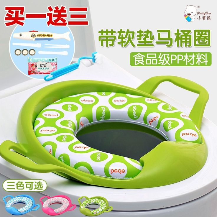 Portable Folding Child Toilet seat Warm Soft skin Potty Chair Pad Cushion Baby Training Toilet Children Safe Hygiene