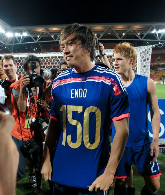 Yasuhito Endo Japan National Team Asian Cup Australia 2015