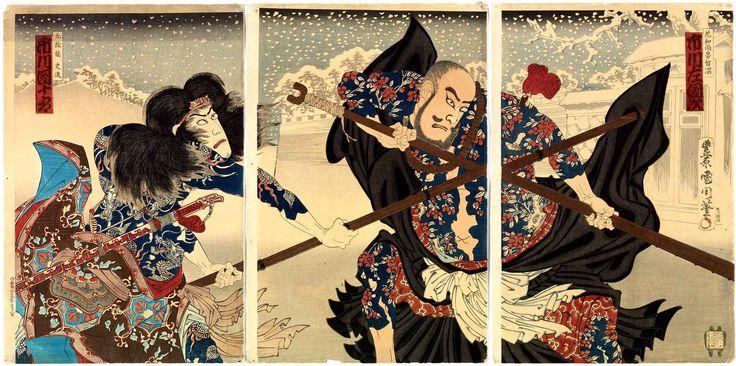 From the tattoo exhibition at the musée du Quai Branly, Paris.  Ce triptyque d'estampes représente deux acteurs de Kabuki incarnant Kumonryû shishin, personnage légendaire tatoués de neufs dragons et Kaoshyôrochishin, recouvert d'un tatouage de fleurs de Kaidô. Ces estampes colorées étaient une source d'inspiration pour les tatoueurs japonais.