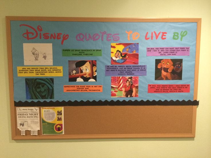 July 2014 Bulletin Board: Disney Quotes To Live By