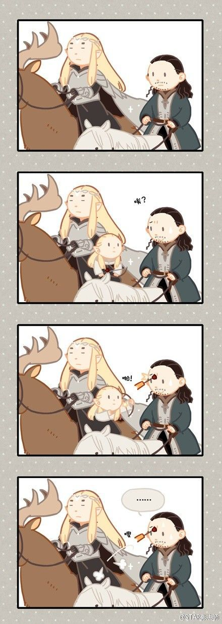TXB and legolas ^^