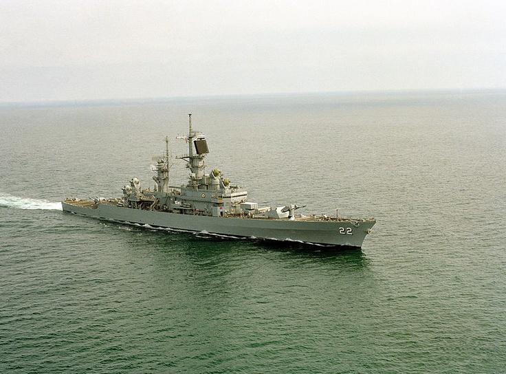 Les 18 meilleures images du tableau marine national for Porte 7th sea