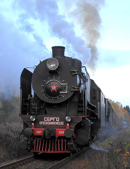 Vintage Russian steam train.