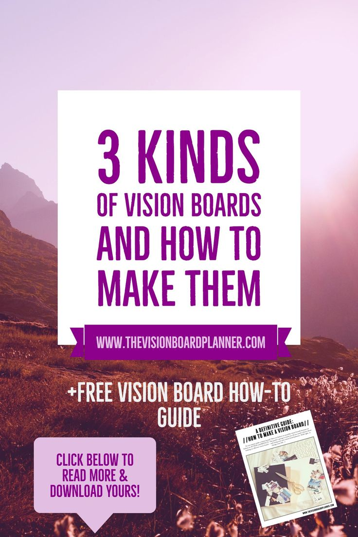 What Kind of Vision Board Should you Make? Read more & Download your How-To Guide Below. How to Make a Vision Board | Vision Board DIY | Vision Board Ideas | Vision Board Printables