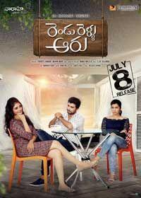 Rendu Rellu Aaru 2017 Telugu Movie Online Download