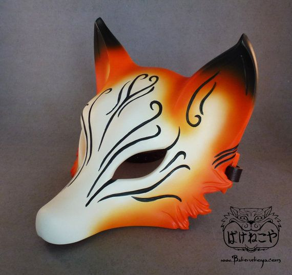 Hey, I found this really awesome Etsy listing at https://www.etsy.com/listing/387434094/kitsune-mask-orange