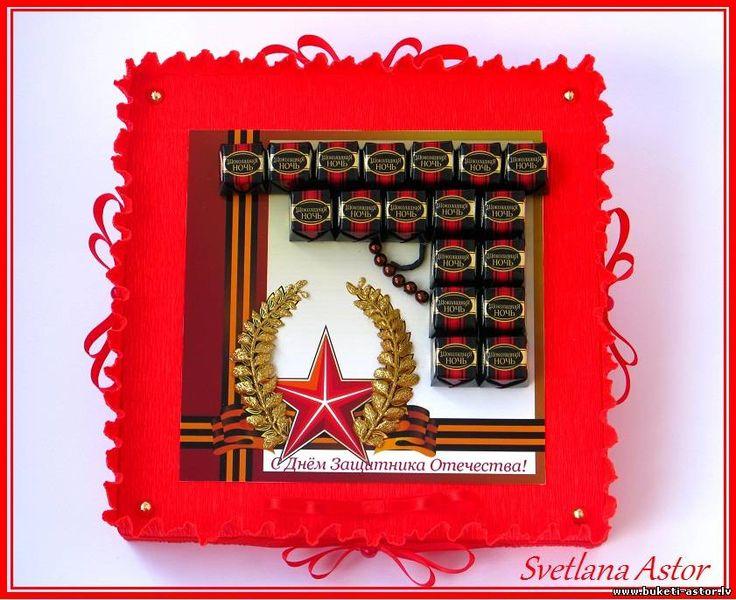 Календарь, открытка из конфет открытка к 23 февраля