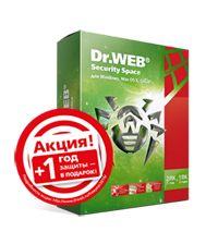 Год пишем — два в уме: выгодная акция для российских покупателей Dr.Web Security Space — Dr.Web — Все новости