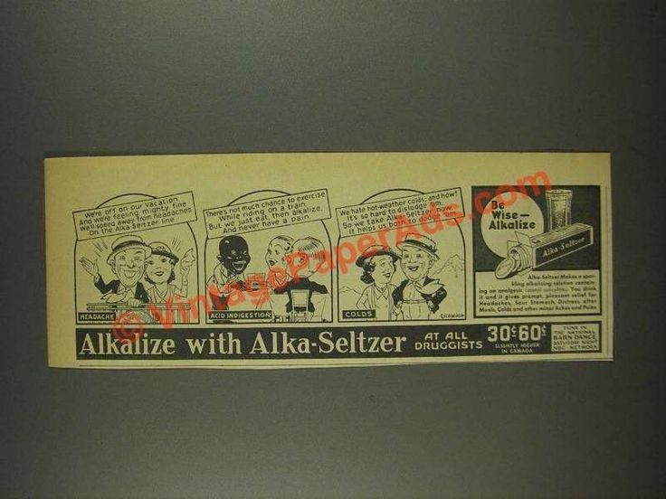alka seltzer plus how to use