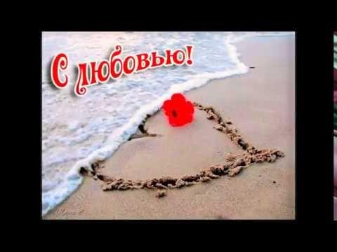 Ирина Одарчук Паули. Органная музыка. Исполняет автор