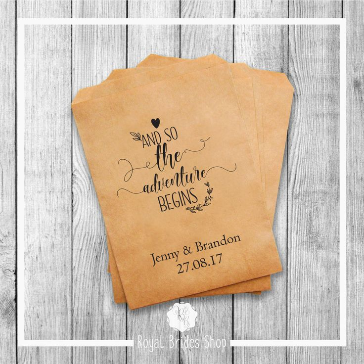 Wedding Favor Bags - Style 024