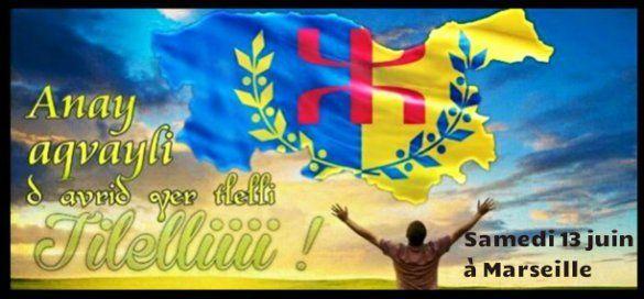 =======INDEPENDANCE DE LA KABYLIE=======: Lever du drapeau kabyle à Marseille   Tamurt.info