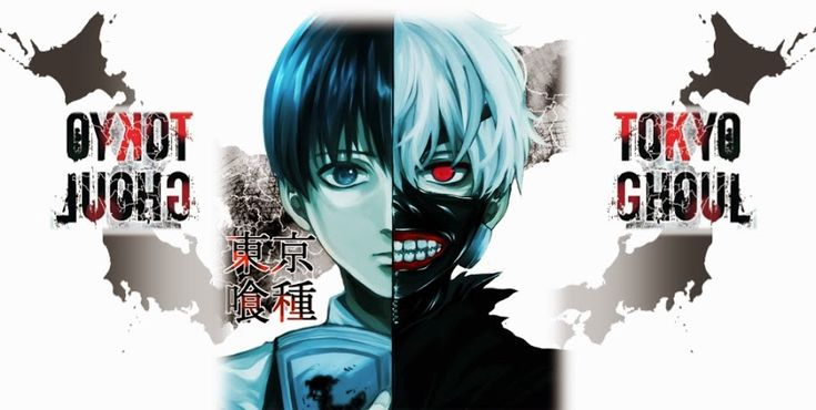 What does Tokyo Ghoul and Bolivia have in common?