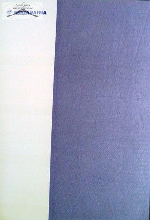 1 darab gumis lepedő, világos kék 100% pamut, 90/100x 190/200 cm  (TX223)