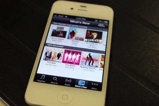 Spotify gratis para el iPhone e iPad o eso pretenden