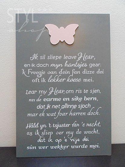Tekstbord Fries/Frysk - Ik sil sliepe... - Styl*Shop - Mooie (Fryske) woonaccessoires en (Friese) tekstborden vind je bij Styl*Shop - jouw online webwinkel!