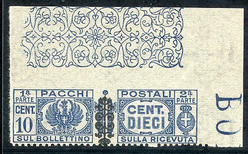 Pacchi p. sopr. 10 c. dent. solo in basso (49fa) angolo di foglio. AD.