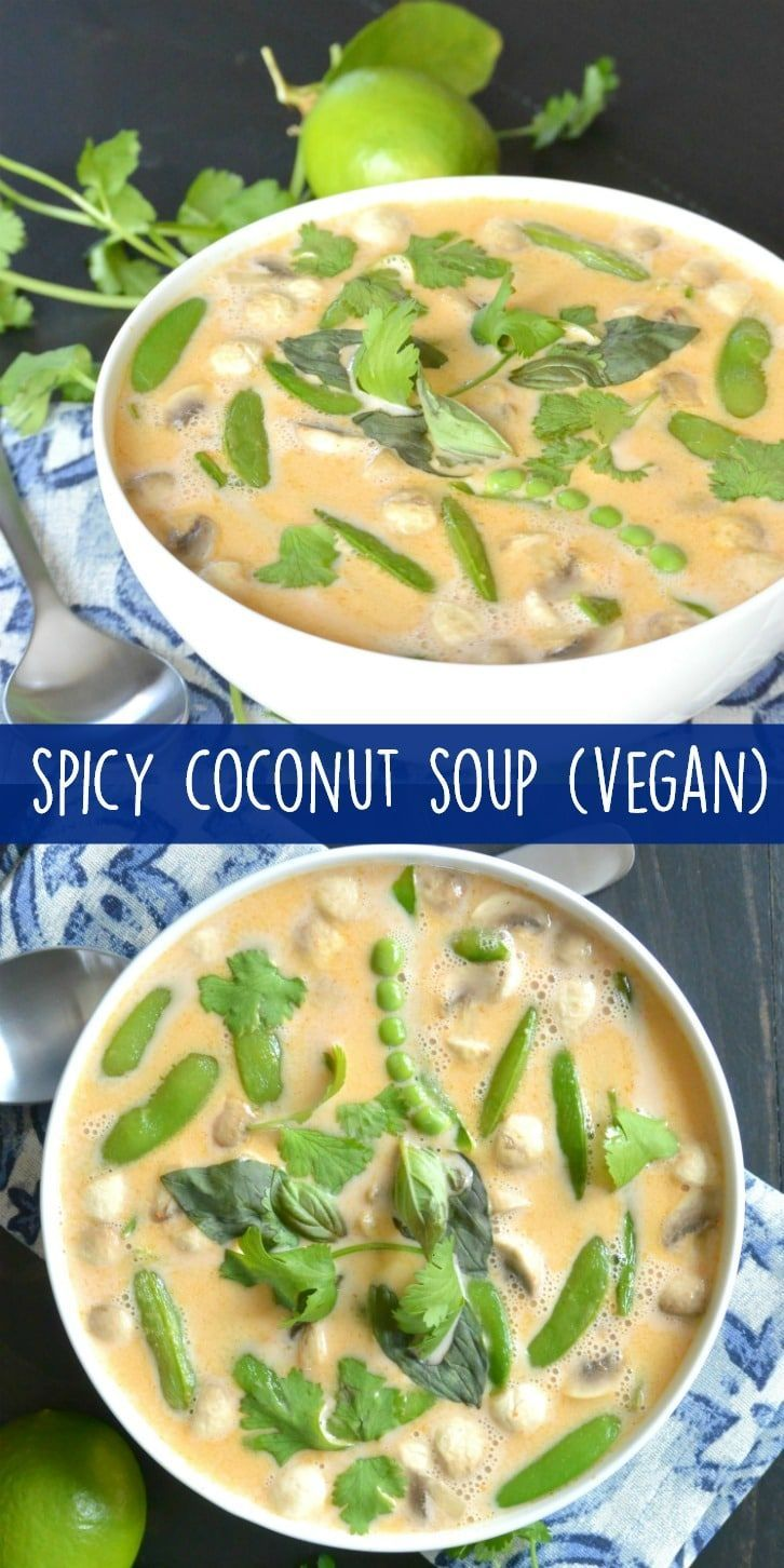 This Spicy Coconut Soup Recipe is perfect when you're feeling under the weather or just want a comforting meal. It's vegan, gluten-free, and quick to make. #ad #DontWorryBreatheHappy #vegan #coconutsoup #glutenfree #dairyfree via @VeggiesSave