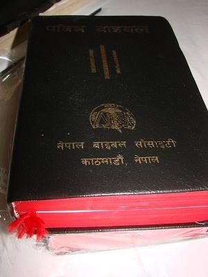 Nepali Bible / New Revised Version / 10 NEPA 106 L / Nepalese Language Bible