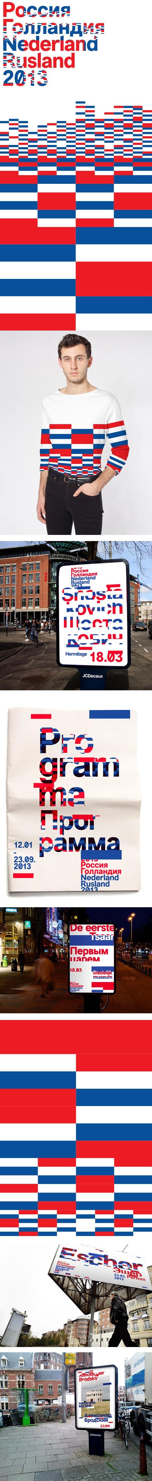 Nederland-Ruslandjaar 2013 | Lava Graphic Design, Amsterdam