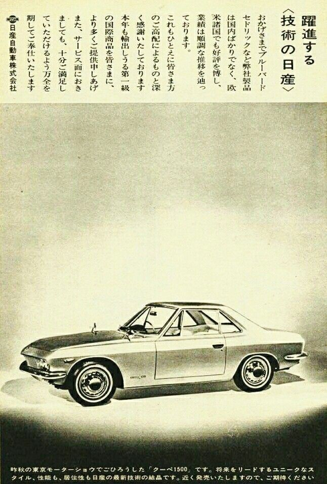 1965 Ad For The U0027Datsun Coupe That Was Previously Introduced At The 1964  Tokyo Motor Show.