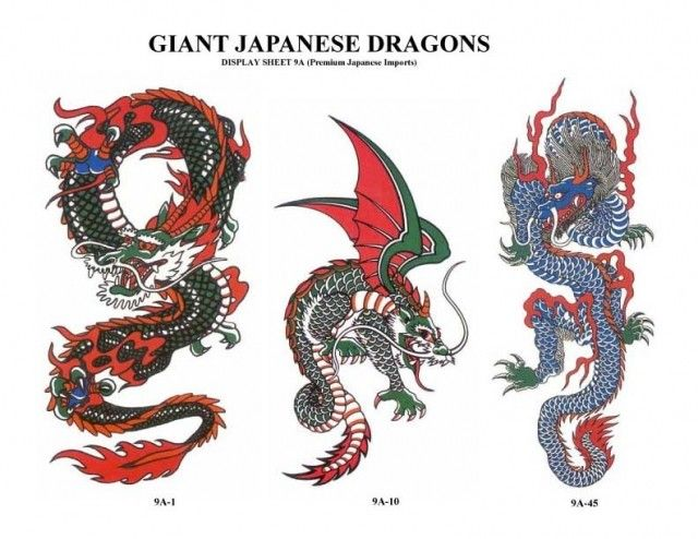 Japanese Dragon Flash Tattoo