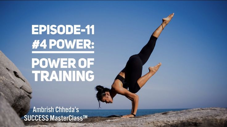 There is no way you can be on the top of your game without using this Power. EPISODE-11: POWER #4 - Ambrish Chheda's Success MasterClass™ - Weekly Videos Series - What they don't teach you at School, College or Work!  Check out whether you are using it for Super Success?