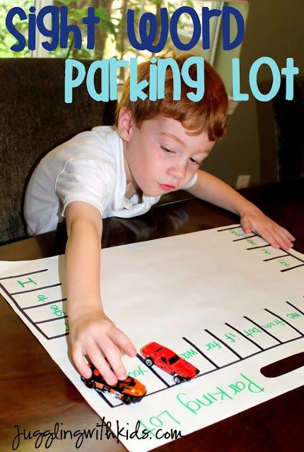 Sight Word Parking Lot is a great way to make learning more fun for children