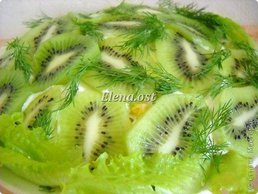 Кулинария Мастер-класс Рецепт кулинарный Слоеный салат с киви Продукты пищевые фото 1