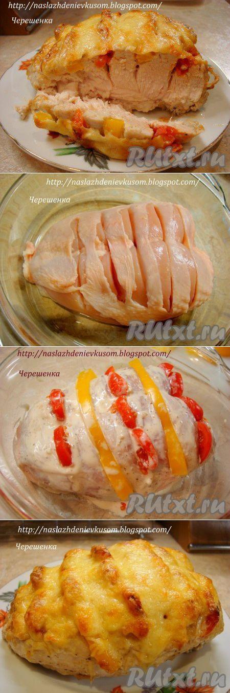 Куриная грудка, запеченная с черри и перцем в йогурто-чесночном соусе | Курица | Постила