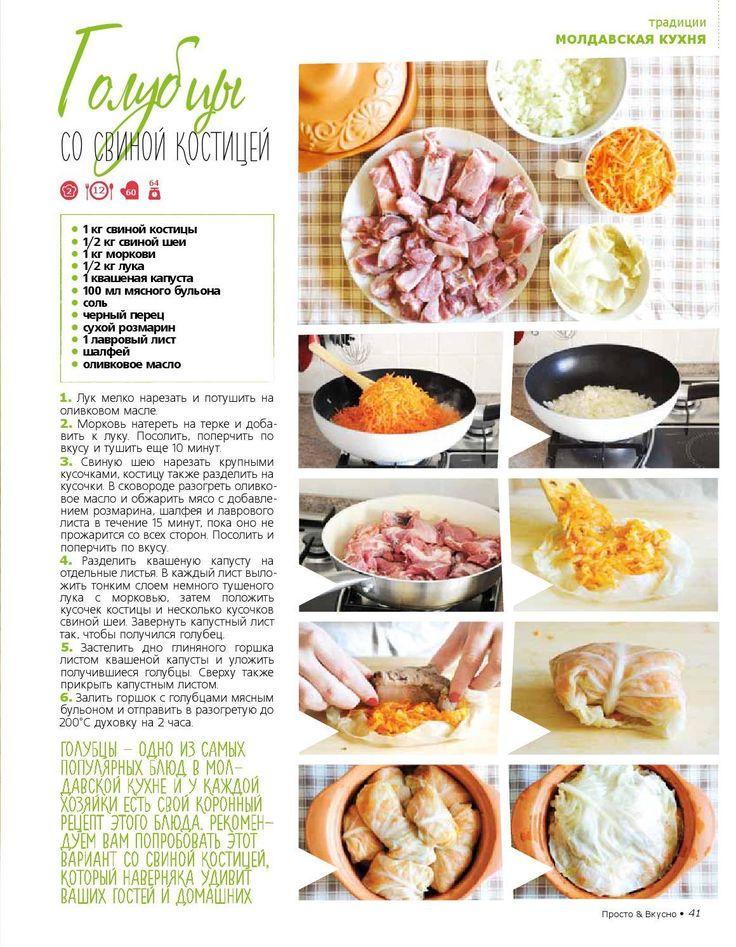#ClippedOnIssuu from Prosto Magazine 2