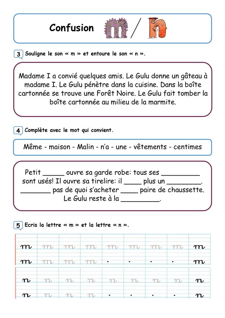 283 best phonemes images on Pinterest Language, French resources