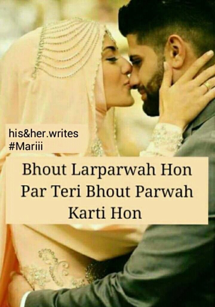 Yes Me To Alfisha Khan Pinterest Love Quotes Love And