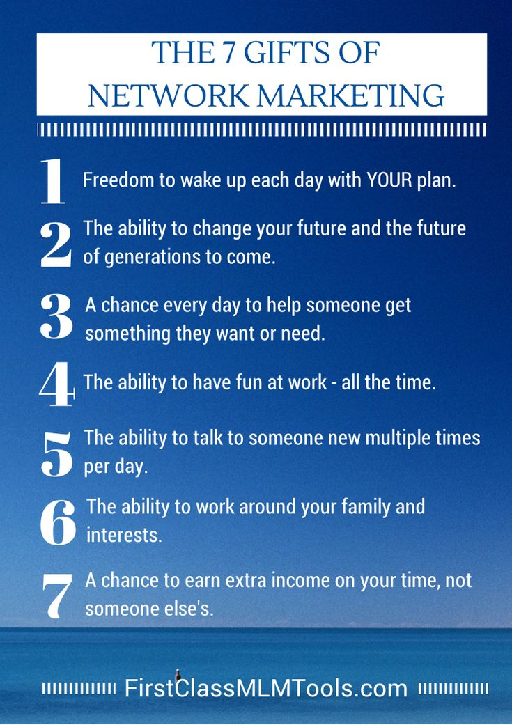 Do you embrace your gifts?  Network marketers offer their teams and prospects multiple gifts as people. Plus, the profession offers numerous benefits or as we like to think - gifts. Here are seven priceless gifts network marketing brings you each day.