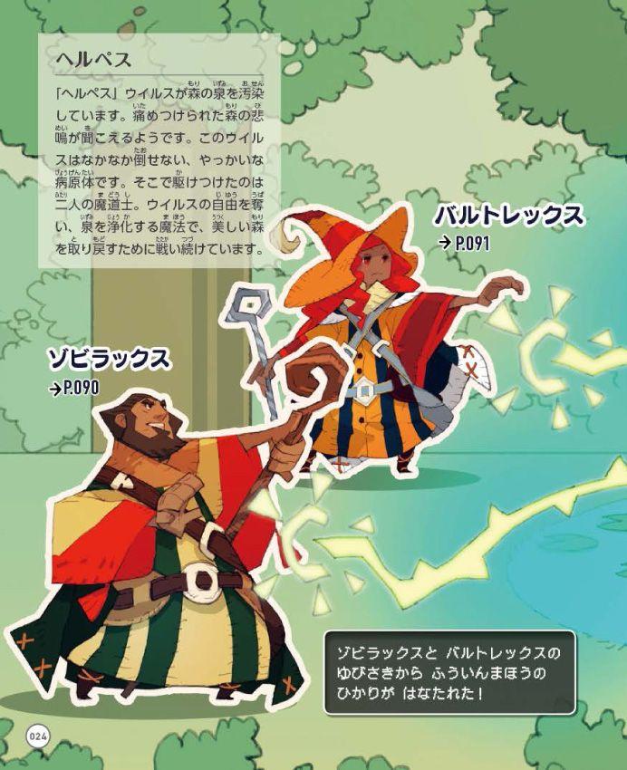 「松浦 聖」的圖片搜尋結果