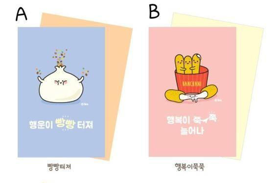 Funny Korean Post Card Greeting Card Stationery Hangul Calligraphy Kpop Merch Happy Birthday Congratulations Cheer Up Cute Oppang Funny Korean Birthday Congratulations Cards