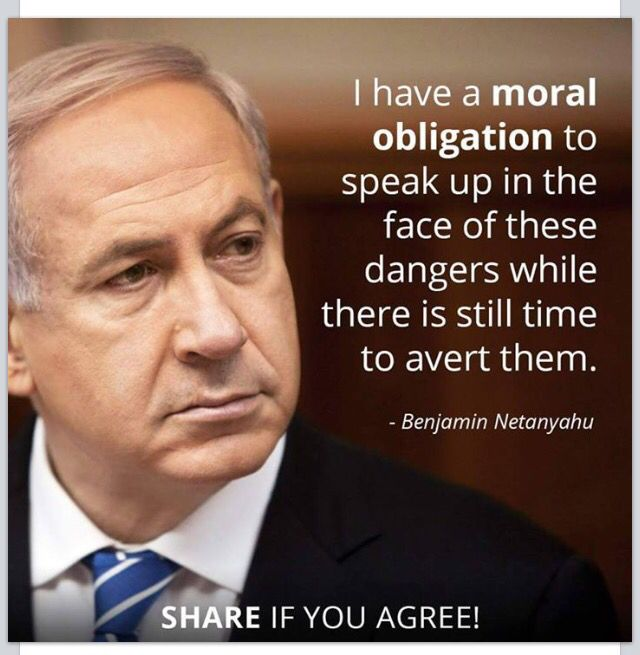 Why do you think that the united states have amoral obligation to other countries?