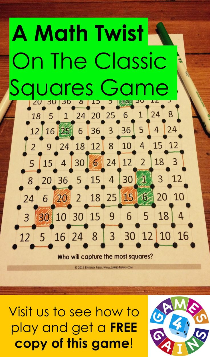 """Want a fun, no-prep multiplication facts game to use in your math centers tomorrow? Read about how we've """"mathified"""" the squares game and get your FREE printable copy at games4gains.com."""