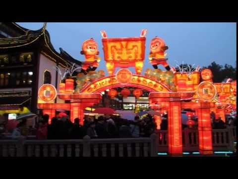上海元宵節燈會2016豫園新春民俗藝術燈會,祝大家猴年行大運,發大財,猴年大吉Shanghai Lantern Festival - YouTube